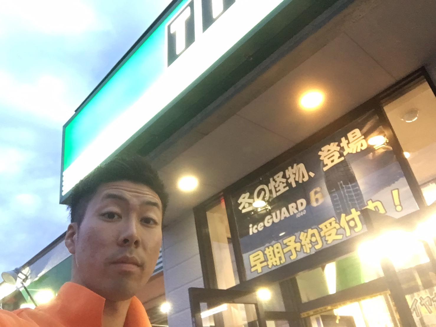 9月20日(水)TOMMY BASE ともみブログ☆マジェスタ ランクル QX56_b0127002_10452924.jpg