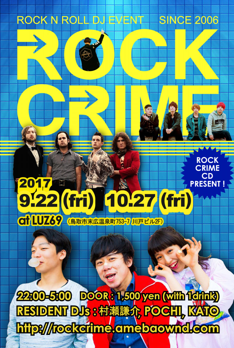 ROCK CRIME 2017 vol.9   (2k17.9.22 @LUZ69)_e0115904_11343874.jpg