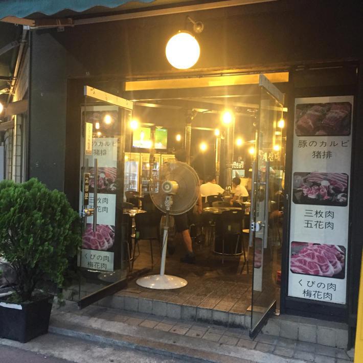 17年8月オフ会ソウル 13☆お肉のために再集合「新沙洞練炭工場」_d0285416_19144308.jpg