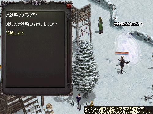 b0056117_08192006.jpg