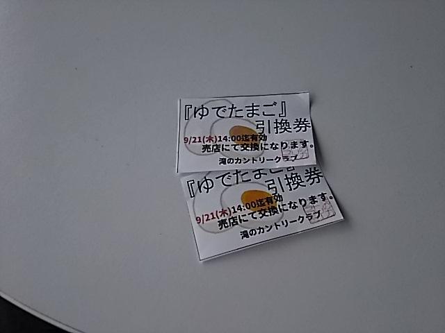 f0227321_20375977.jpg