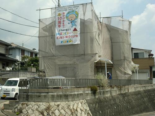 廿日市市 T様邸・外壁塗装工事_d0125228_3284589.jpg