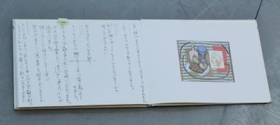「ダンスブリッジ・インターナショナル」松本大樹プロジェクト公演間もなく_d0178431_14230508.jpg