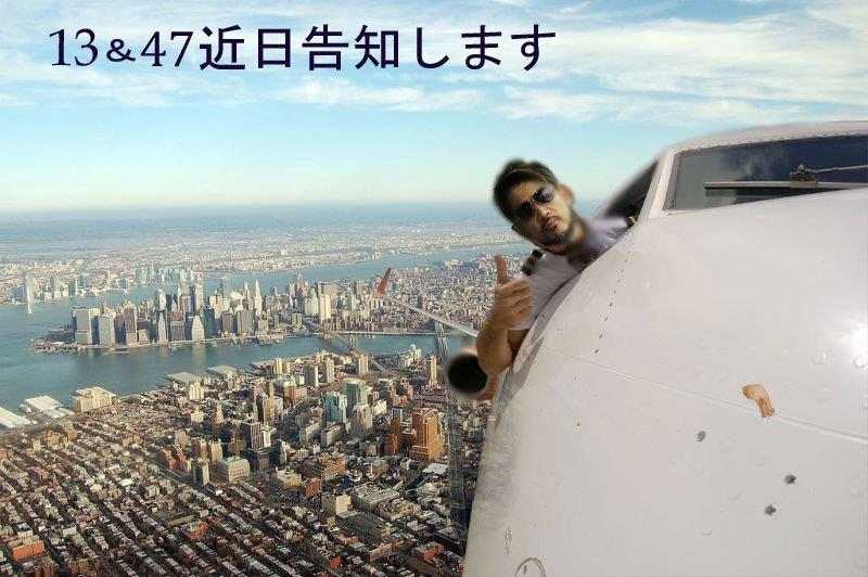 飛行機から顔出したらいけません。_a0019032_1448479.jpg