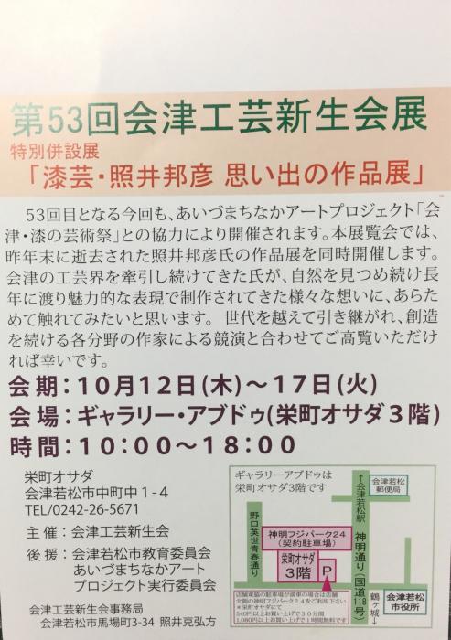 芸術の秋到来_e0130334_17412798.jpg