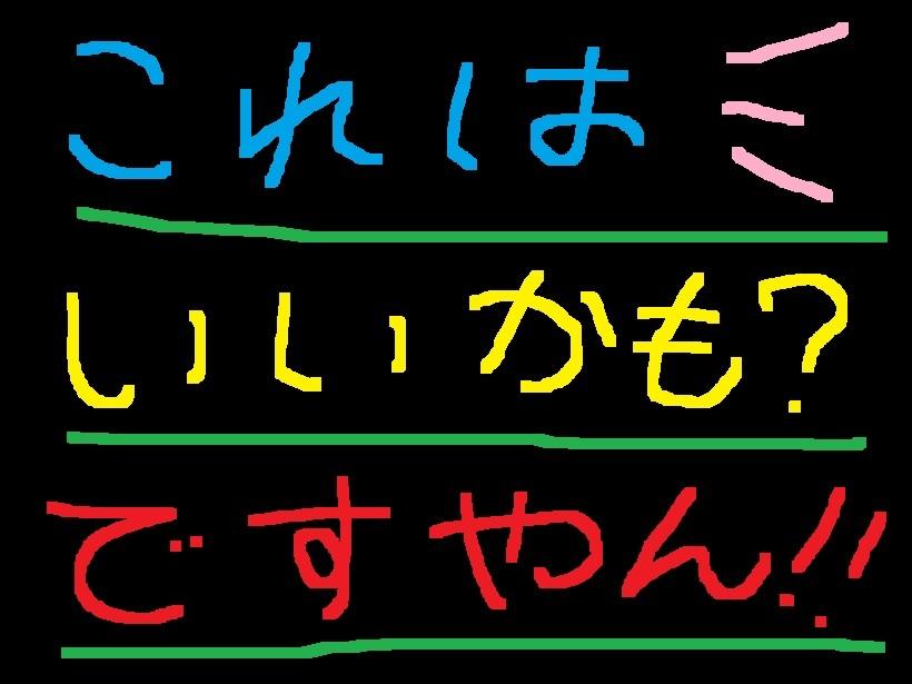 f0056935_19320051.jpg