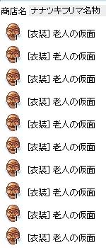 d0067837_053766.jpg