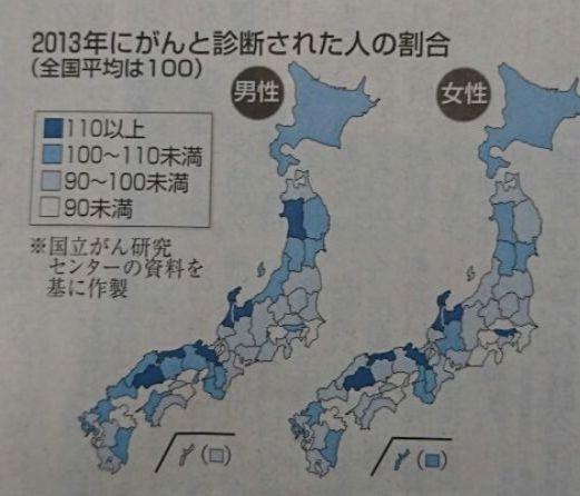 日本海側_f0081443_21521783.jpg