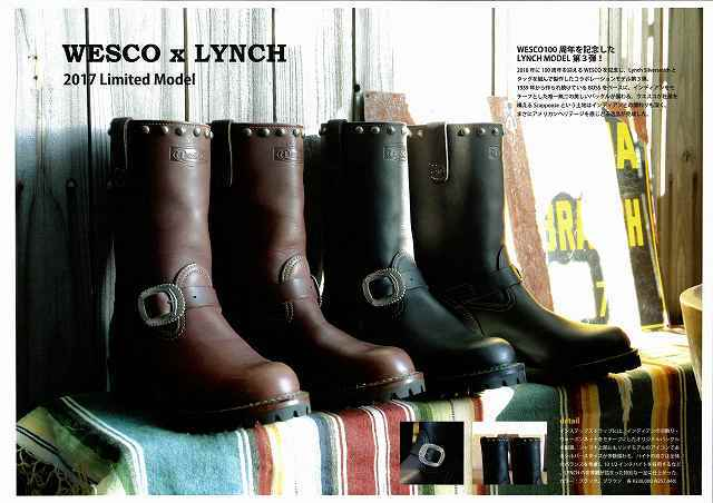 WESCO×LYNCH 2017 Limted Model_f0349544_14390446.jpg