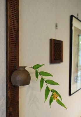 伊藤明美 懐石 茶陶展 25日まで開催中です_a0279848_14185260.jpg