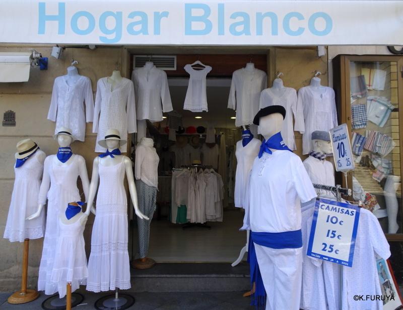 美食の街 サン・セバスティアンを歩く_a0092659_18225433.jpg