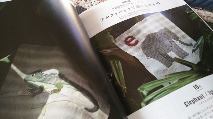 『すてきにハンドメイド10月号』買いました♪_f0374160_22270135.jpg