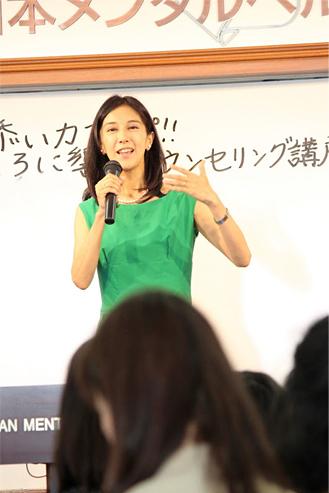 9月は大阪へ3回参ります!9/9は協会主催イベントでした!_d0169072_11144166.jpg