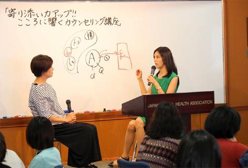 9月は大阪へ3回参ります!9/9は協会主催イベントでした!_d0169072_11180338.jpg