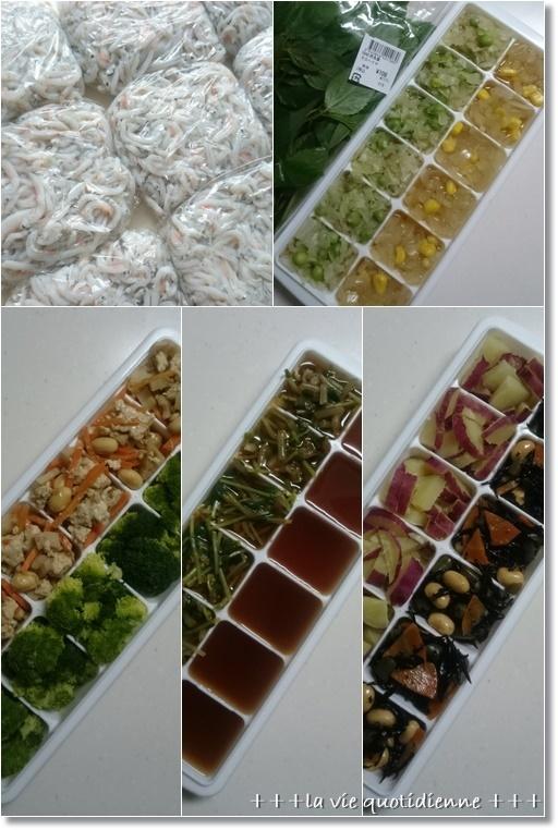 今週の常備菜☆モロヘイヤに毒があるなんて💦_a0348473_01380431.jpg