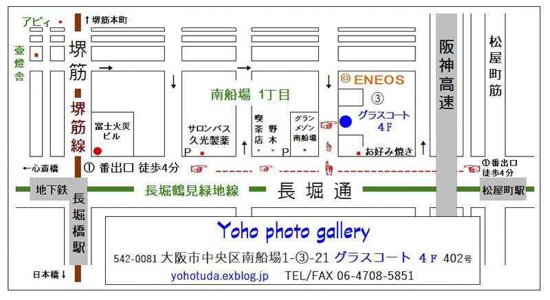 c0131875_20254047.jpg