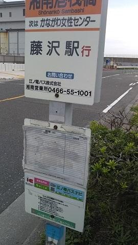 f0228680_11285173.jpg