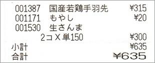 b0260581_16061366.jpg