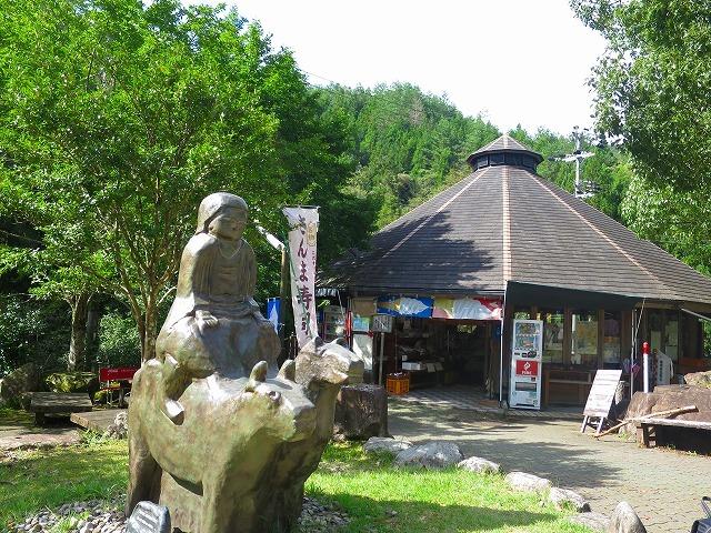 熊野古道・中辺路 箸折峠~近露王子へ_b0326483_20362239.jpg
