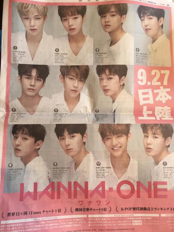 Wanna One勉強中 _f0378683_21181678.jpg