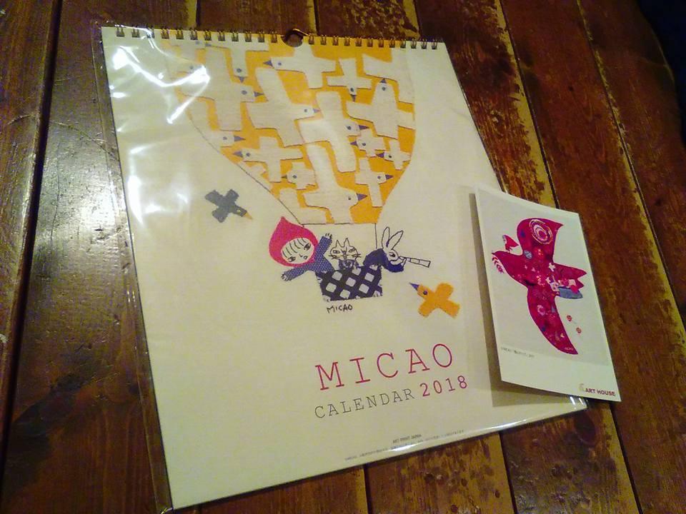 アイボリー作品展始まりました!cototoko焼き菓子セットとジャム、MICAOカレンダー、鳥カレンダー入荷しました!_d0322493_02385829.jpg