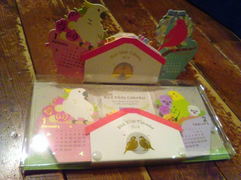 アイボリー作品展始まりました!cototoko焼き菓子セットとジャム、MICAOカレンダー、鳥カレンダー入荷しました!_d0322493_02392320.jpg