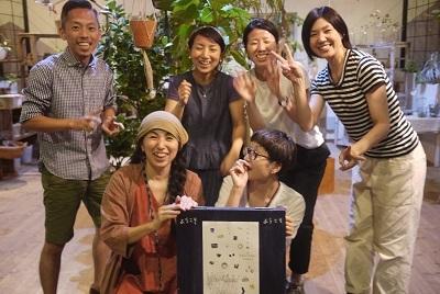 本日(9/21(木))「ハクトヤ展」在廊させて頂きます!at   axcis  nalf さん:okayama_f0226293_08113259.jpg