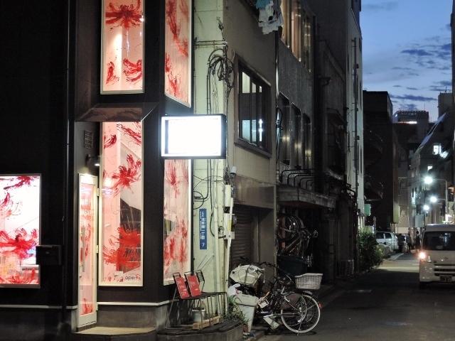 yurika kinoshita 個展 『やっぱり 嬉しい』公開中_e0184298_15024741.jpg