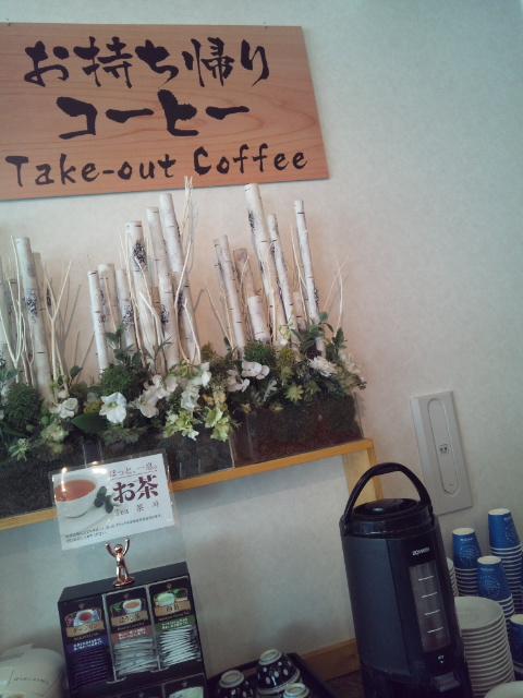 ベッセルイン札幌中島公園 朝食ブッフェ_f0076001_010360.jpg