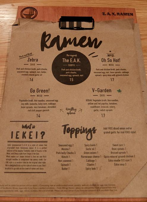 ラーメン1杯たったの5ドル!?「E.A.K. RAMEN」NY店のラーメン・ラバーズ・デー_b0007805_0385423.jpg