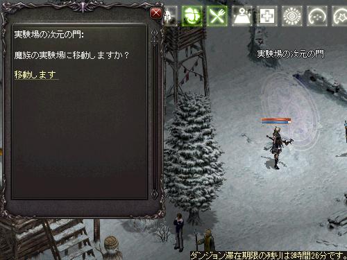b0056117_08140189.jpg