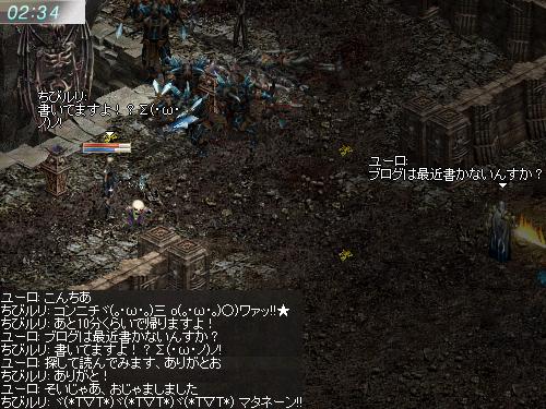 b0056117_08225180.jpg