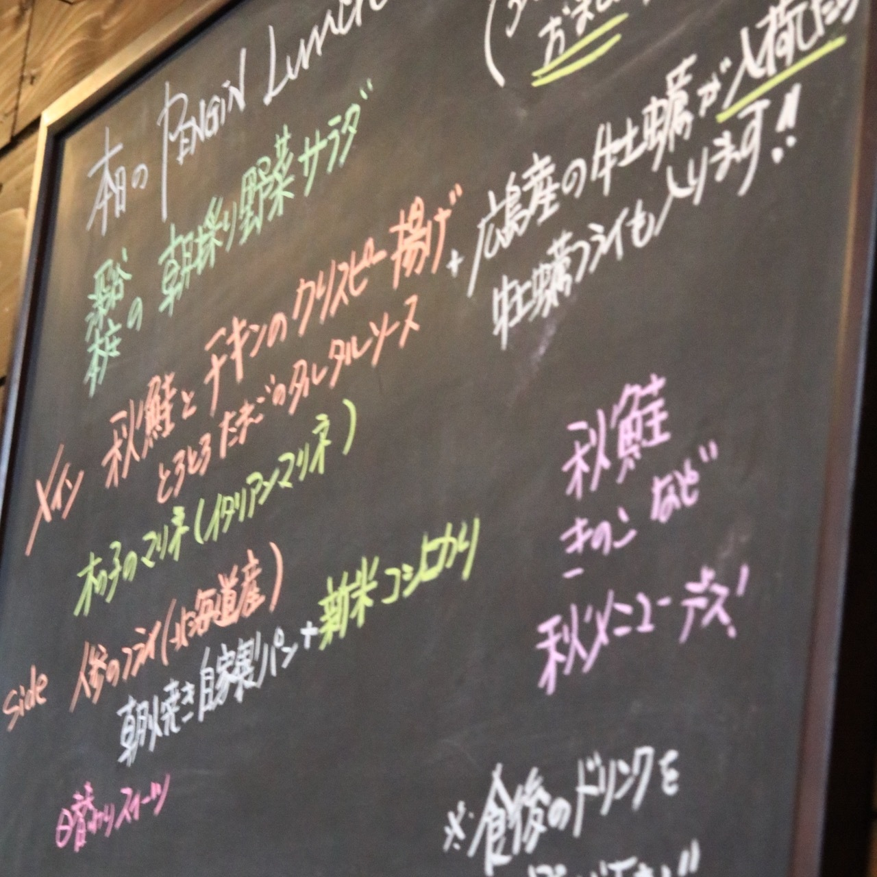 岡部町のペンギンカフェさんでランチ_c0366722_14233609.jpg