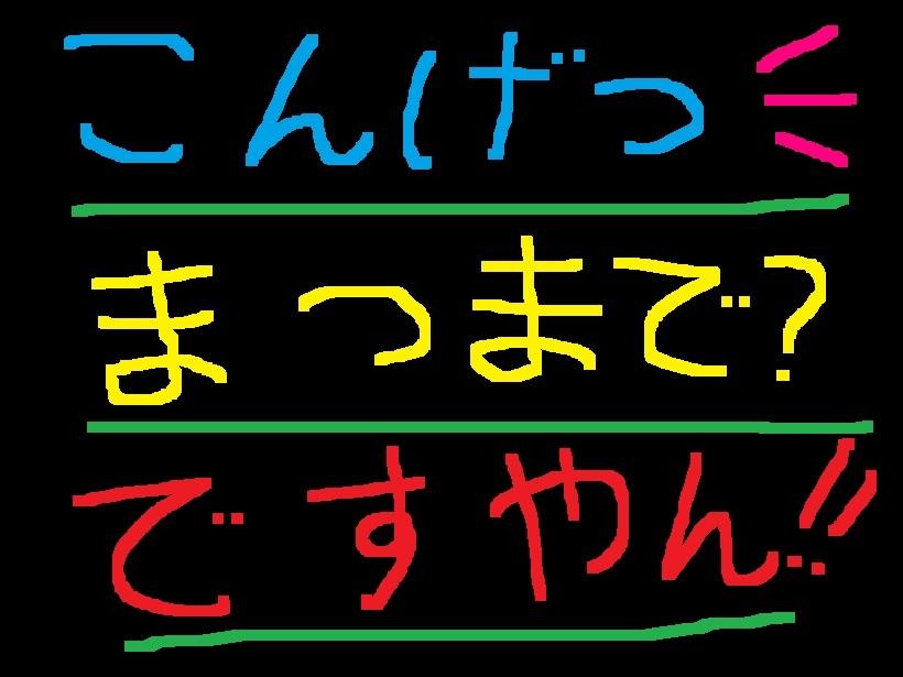 f0056935_17363135.jpg