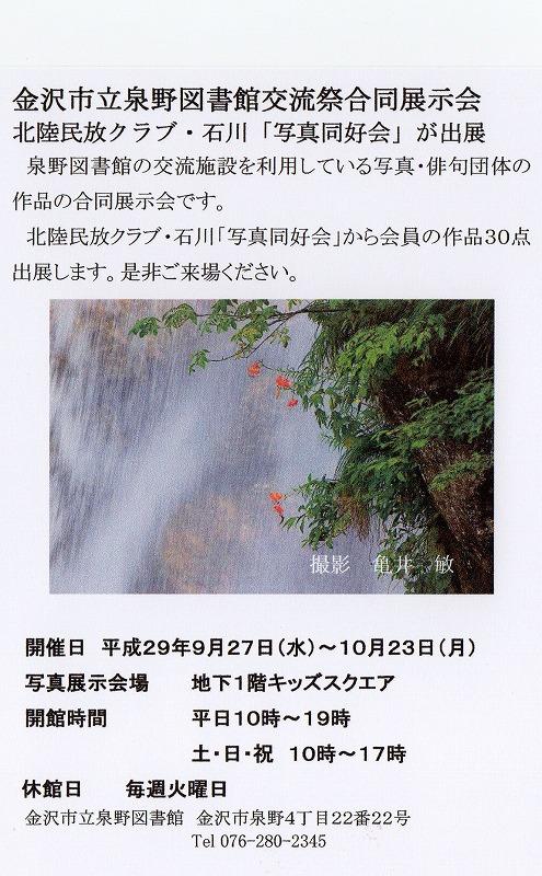 d0043136_10231411.jpg