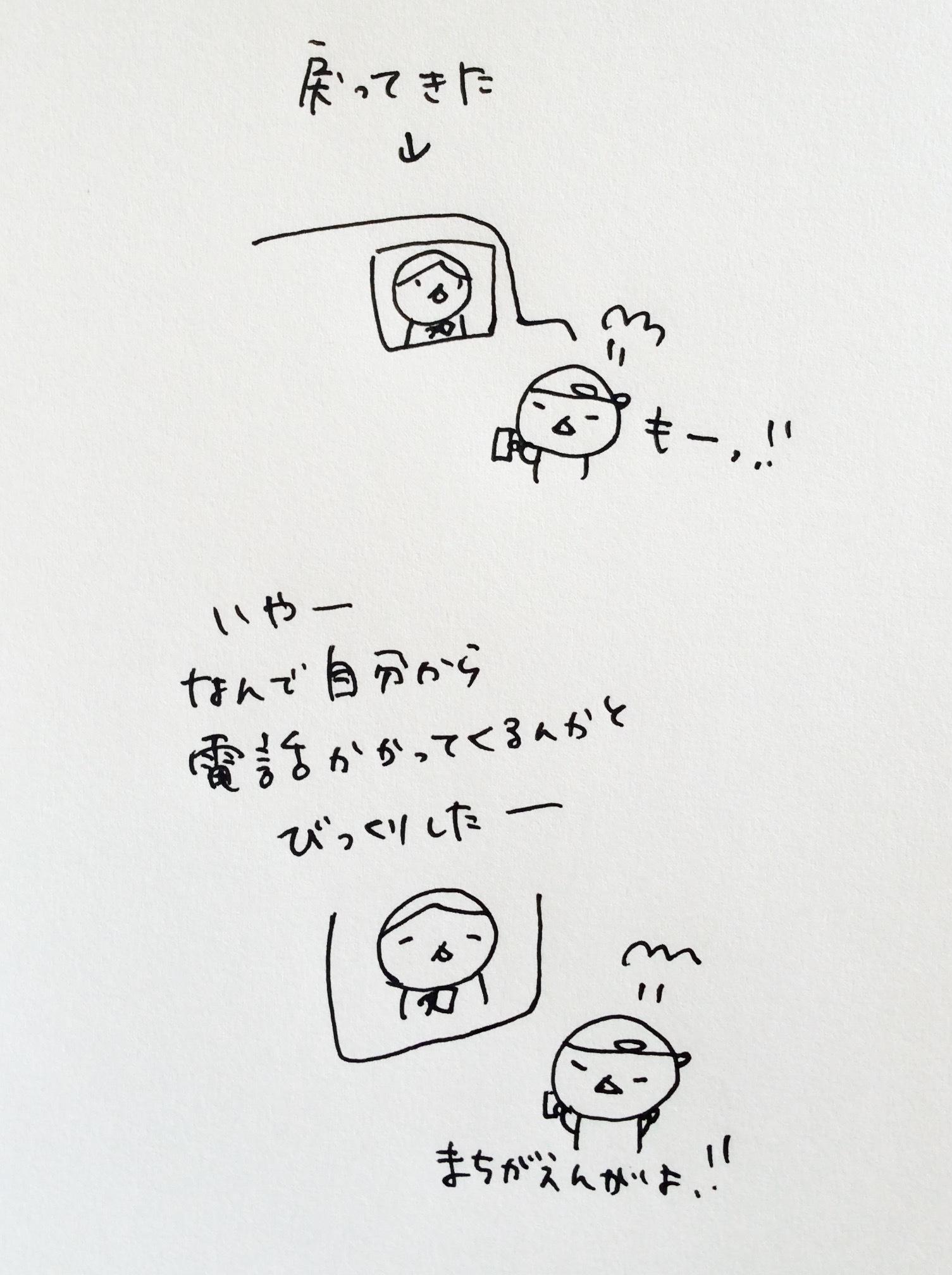 b0132338_18020762.jpg