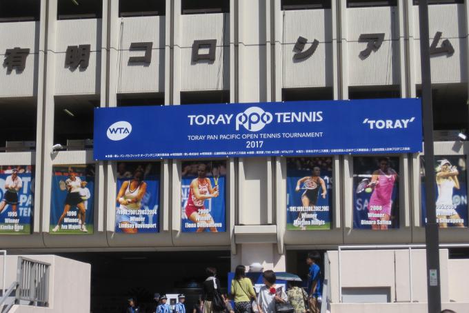 東レ パン パシフィックオープンテニスに行ってきました_a0151444_11332688.jpg