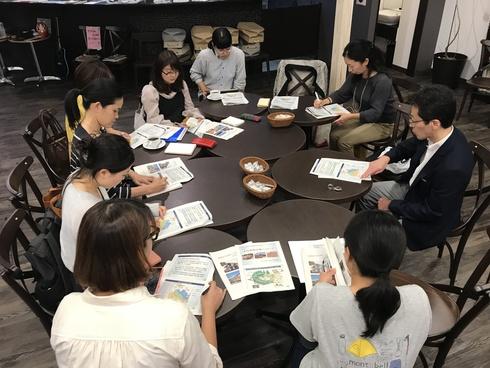 いわて林業女子会の勉強会〜県産材の流通と林業振興について〜_b0199244_1746193.jpg