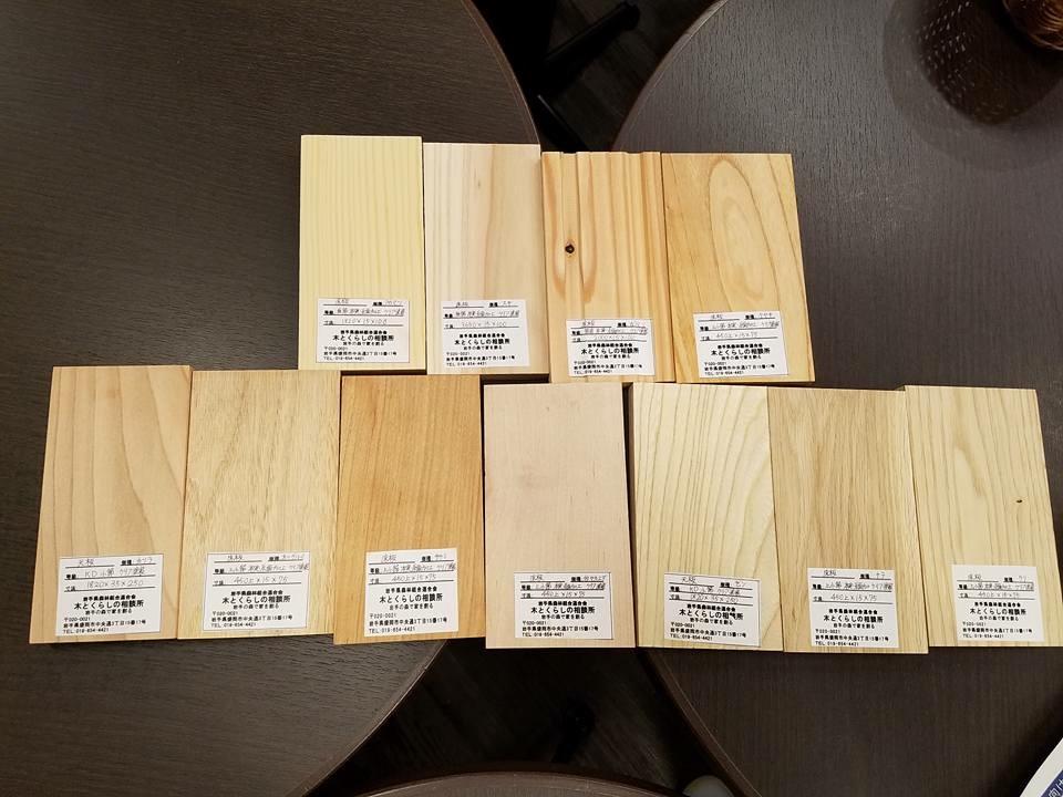 いわて林業女子会の勉強会〜県産材の流通と林業振興について〜_b0199244_17462735.jpg
