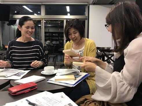 いわて林業女子会の勉強会〜県産材の流通と林業振興について〜_b0199244_17471978.jpg