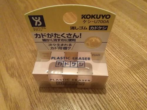 b0061947_22004458.jpg