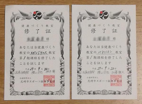 武庫体育館の健康づくり教室が終了致しました_e0022047_23460679.jpg