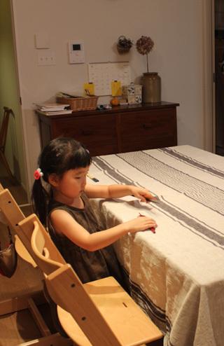 4歳の娘とのお料理日記 9月22日_e0340757_14312182.jpg