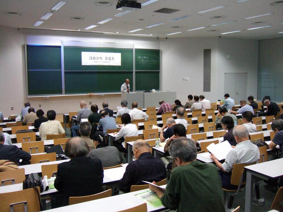 「没後20年 金達寿 小説家として・古代史家として」シンポジウムを開催いたしました。_c0154961_11371841.jpg