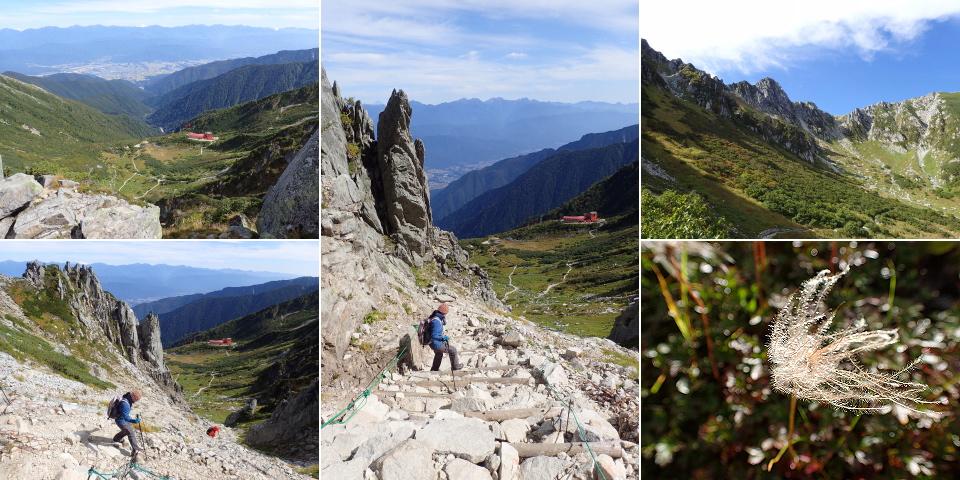 木曽駒ケ岳お散歩ハイキング_c0123363_0162260.jpg