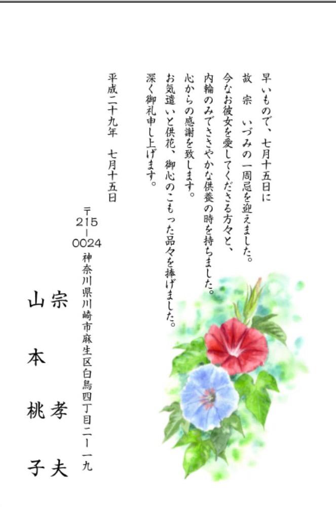 f0133771_20193865.jpg