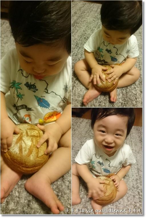 【祝パン】丸かじり!と、ある意味スペシャルな誕生日と病院のこと。_a0348473_03110786.jpg