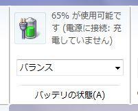 b0078675_11310460.jpg