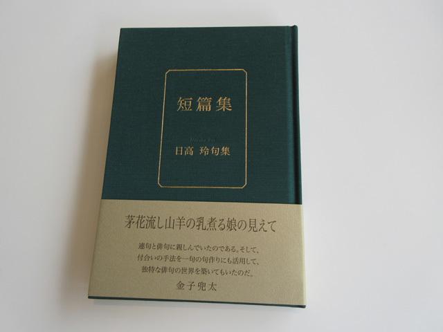 f0071480_18382578.jpg