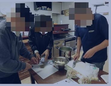 9/18芋煮調理実習を行いました_b0245781_07044068.jpg